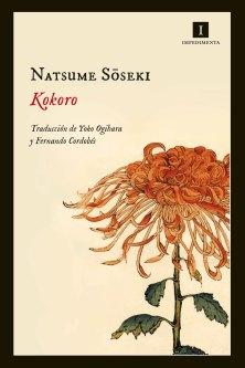 Impedimenta 2014 Transl. Yoko Ogihara and Fernando Cordobés 304 p. Edición Centenario
