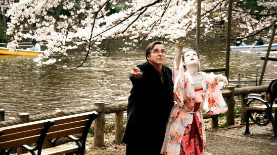 """Image from the movie """"Cherry Blossoms"""""""