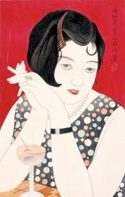 "Kobayakawa Kiyoshi ""Tipsy (Horoyoi)"" From the series ""Styles of Contemporary Makeup"" 1930"