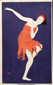 "Kobayakawa Kiyoshi ""Western Style Dancing"" 1934"