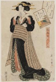 Sei Shonagon Kikugawa Eizan 1811
