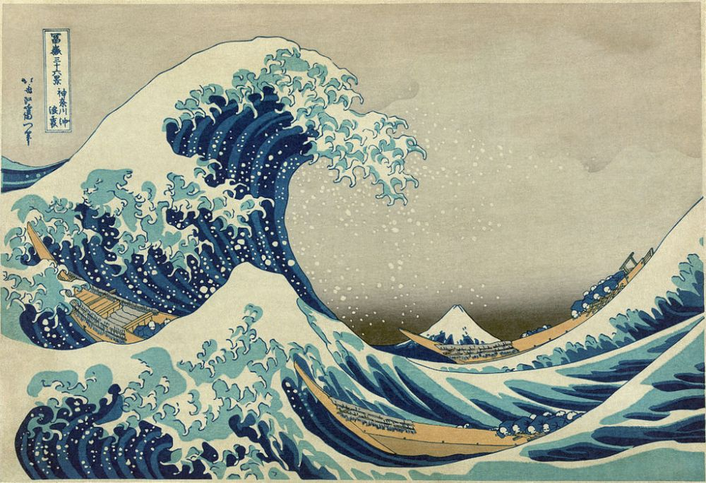 "Katsushika Hokusai (葛飾北斎) - Restored version of File: 『神奈川沖浪裏』 - Kanagawa oki nami ura - The Great Wave off Kanagawa (Literally: ""Under a Wave off Kanagawa""). Between 1826 and 1833."