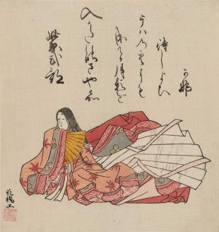 Komatsuken. Murasaki Shikibu. c. 1765