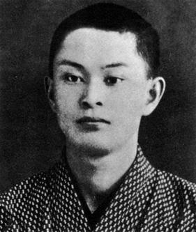 Kawabata, 1917.
