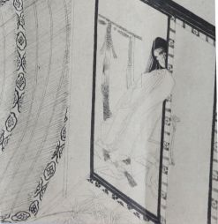 Detail part of the Illustrated handscroll of The Pillow Book, ink on paper, 13th century, Japan