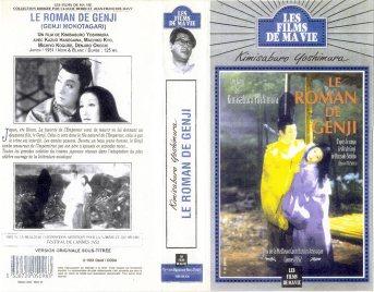 The Tale of Genji (1951)