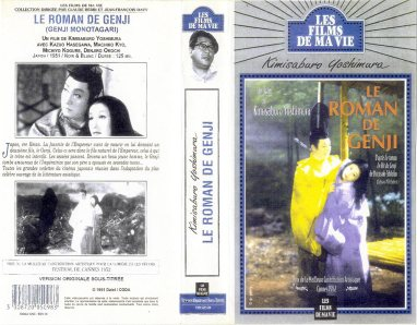 The Tale of Genji (1951)