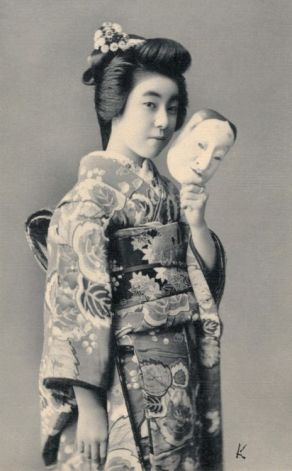 Eiryu with Noh Mask 1910s.