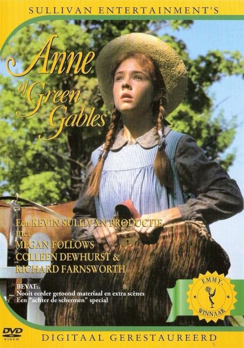 1985 TV film