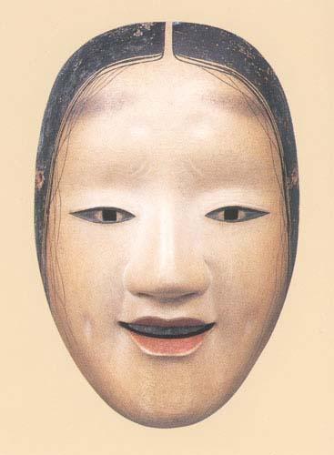 Masugami Mask
