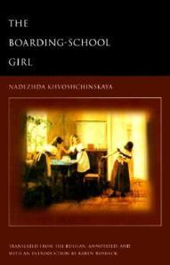 Nadezhda Khvoshchinskaya