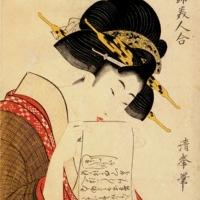 Japanese Literature Challenge | 2019