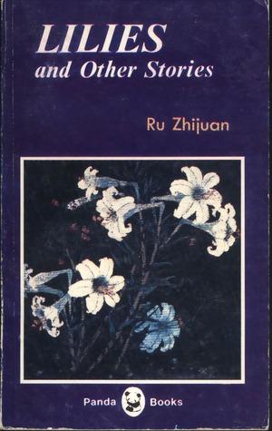 Ru Zhijuan