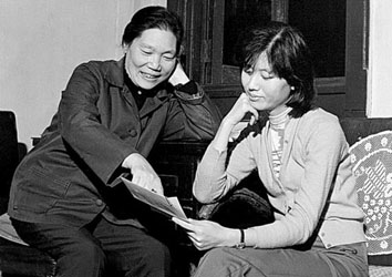 Ru Zhijuan and her daighter Wang Anyi