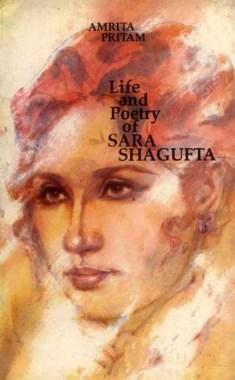 Sara Shagufta